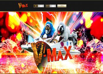 ボートレース・競艇予想サイト「VMAX(ブイマックス)」のサイト情報・評価・評判・口コミ・TwitterやSNSでの情報を公開中!