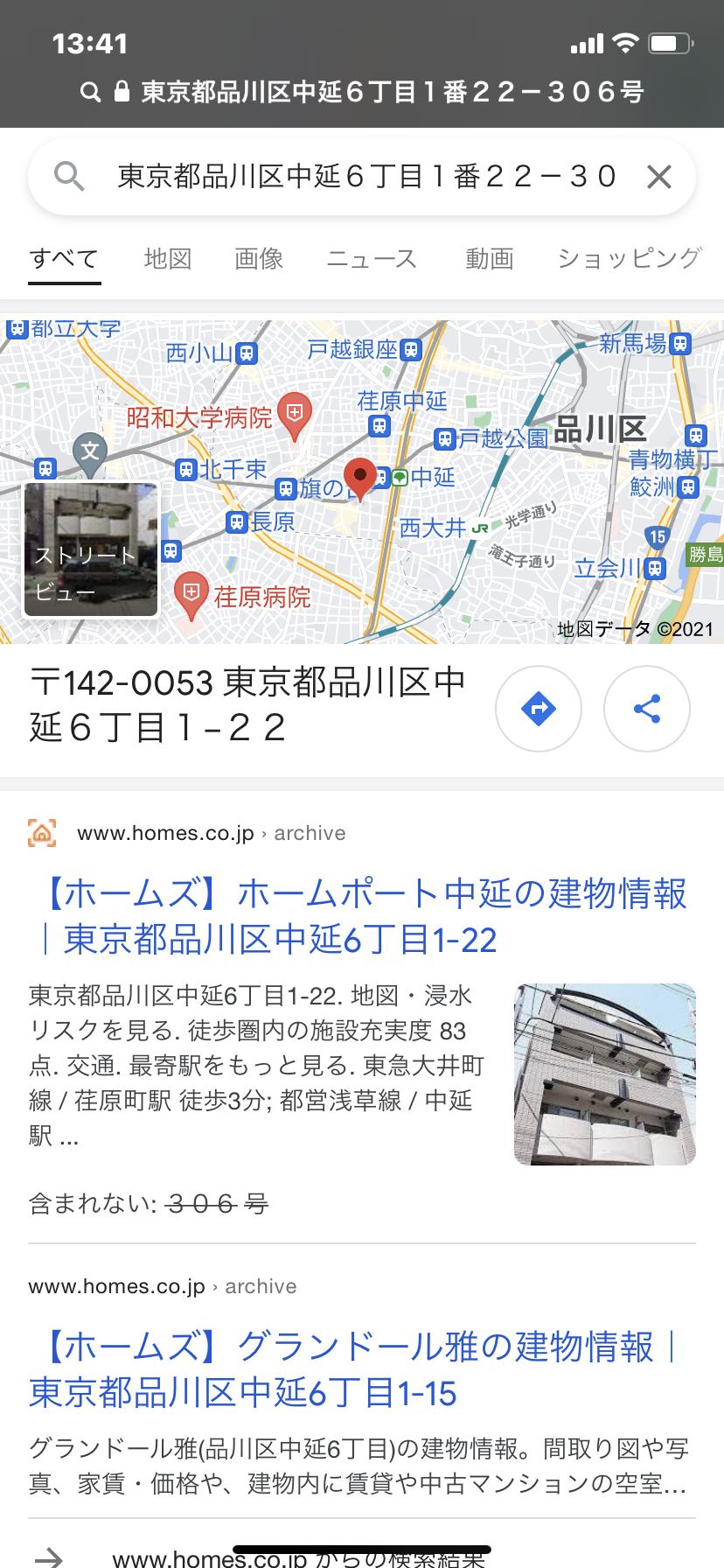 万舟JAPANの運営住所