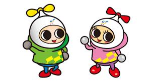 福岡競艇場マスコットキャラクター「ペラ坊」くんとガールフレンドの「ペラ美」ちゃん。