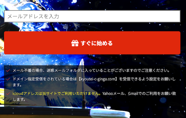 競艇予想サイト・ボートレース予想サイトの『ClubGinga(クラブギンガ)』